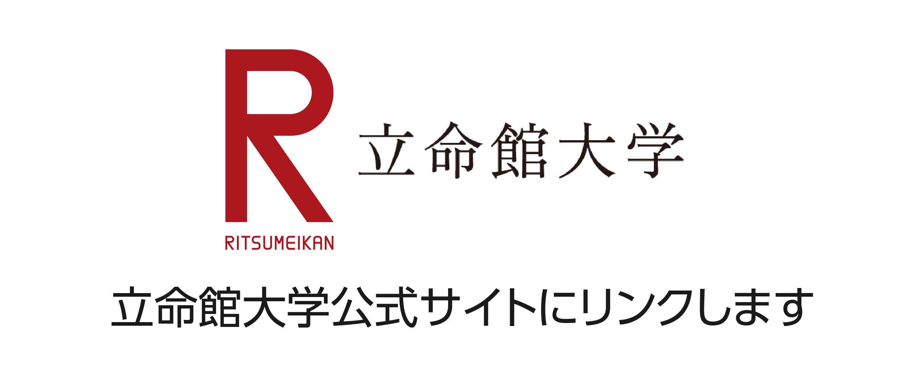 工業 manaba 福井 大学
